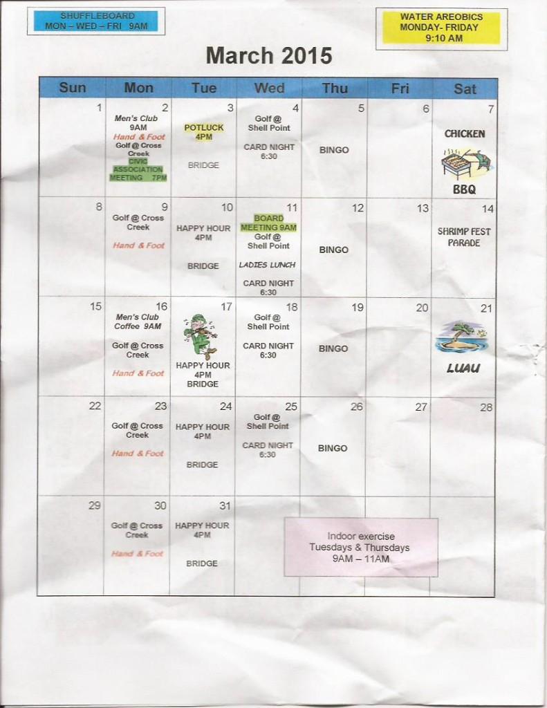 2015 March Calendar
